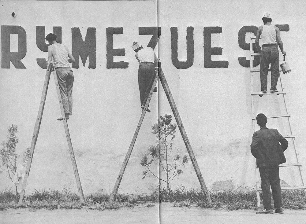 Slogane-ne-vitet-60